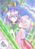 ナツキ織姫とユリ彦星