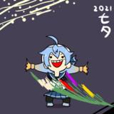 【うごくよ!】織姫さん彦星さんとチャネリングする佐渡様【うごくよ!】
