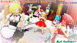 【毎月七日はルーミアの日】第13回東方ニコ童祭お疲れ様でした!