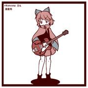 赤蛮奇 × ギター