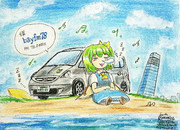 Chiba県民が恋したFMラジオ