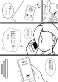 『ご褒美』