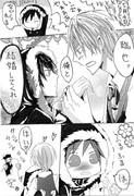 【腐向け注意】シズイザ