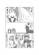 萩風健康委員会 第1話③