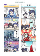 たけの子山城46-1