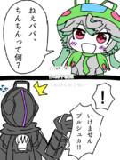 【アビス】ボンドルド、焦る!