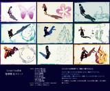 【MME】ScreenTex改変 柱モチーフ
