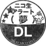 ニコ生アラート(夢)