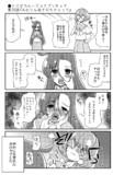 ●トロピカル~ジュ!プリキュア第20話「みのりん抜き打ちチェック」