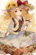 ひまわり姫