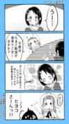 千枝ちゃんと仁奈ちゃんのハートフルストーリー