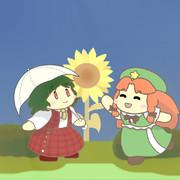 大きな向日葵を目印に待ち合わせする幽香と美鈴