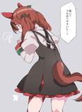 おへそは気にするけどスカート丈はあまり気にしてなさそうなネイチャさん