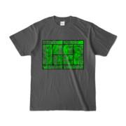Tシャツ | チャコール | Super☆MixTennis