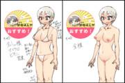 見境がなくなった小早川紗枝による新しい京女営業の提案