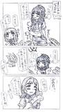 シャニマス漫画31