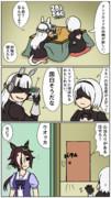 【漫画】2Bと56C(2話)1/4