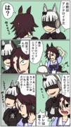 【漫画】2Bと56C(2話)2/4