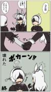 【漫画】2Bと56C(2話)4/4