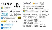 PSVAIO PSGEAR SIE SONY ゲーミングPC 2021 パロディ