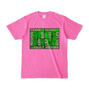 Tシャツ | ピンク | Super☆MixTennis