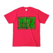 Tシャツ | ホットピンク | Super☆MixTennis