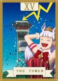 ウマ娘漫画「タロットカード:塔(タワー)」