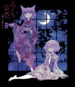 猫山さん 2