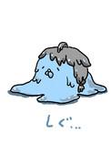 溶けた時雨