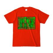 Tシャツ | レッド | Super☆MixTennis