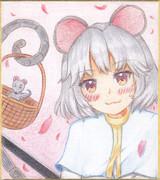 ねずみちゃん+