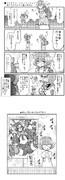 ●トロピカル~ジュ!プリキュア第21話「みのりん夏の祭典」