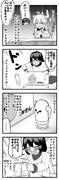 ご先祖へのお供え 清子編