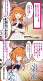 【日本中が】マヤノトップガン??出演疑惑!【驚愕】