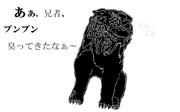 【【合掌印◎只管打坐 & 写仏 】39日目】