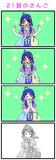 燃え尽きたさんごちゃん?【トロピカル〜ジュ!プリキュア第21話】