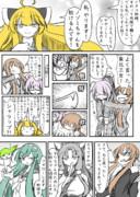 嘆きの霧譚 ~きりたんキラキラ金曜日~ (p.19)