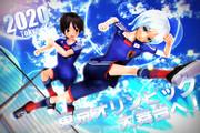 【2020オリンピック】スポーツの日!