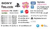 PSGEAR PSVAIO SONY ゲーミングPC パロディ