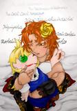 【球体関節人形】マリーゴールド / Marigold【BJD】