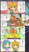 ミリシタ四コマ『DIAMOND JOKER』