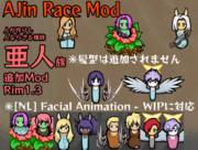 [RimWorld]亜人種Mod[1.3対応]