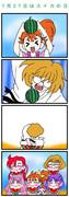 7月27日はスイカの日【トロピカル〜ジュ!プリキュア】