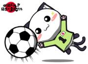 オリキャラ ポジティブ猫ヤミーくん 「サッカー五輪代表」
