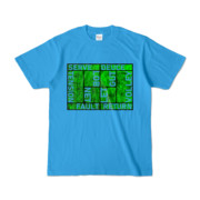 Tシャツ | ターコイズ | Super☆MixTennis