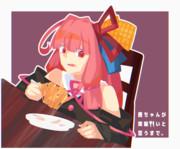 葵ちゃんに深夜ペペロンがバレた乳化厨茜ちゃん