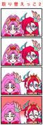 キュアフラミンゴとキュアスカーレットの髪飾りを取り替えっこ【トロピカル〜ジュ!プリキュア】