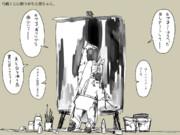 弓鶴くんに頼りがちな葵ちゃん