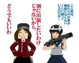 のだ☆や245