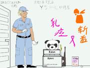 京都府京都市下京区のマンション601号室 独身男性Aさんの遺品整理でありそうなこと